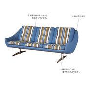 …blue striped airport leg sofa