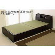 A151-56-SD 友澤木工 棚 照明 引出付畳ベッド セミダブル ダークブラウン