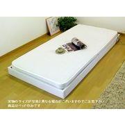 229-03L-LSS 友澤木工 ヘッドレスロングサイズフロアベッド セミシングル(ロング) ホワイト