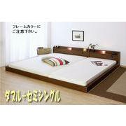 268-01-WK230 友澤木工 棚 照明 コンセント付フロアベッド ワイドキング230(セミシングル+ダブル) ホ