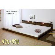 268-01-LWK280 友澤木工 棚 照明 コンセント付フロアベッド ワイドキング280(ダブル+ダブル)(ロング)