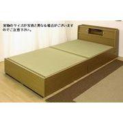 A151-50-S 友澤木工 棚 照明 引出付畳ベッド シングル ライトブラウン