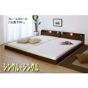 268-31-LWK200 友澤木工 棚 照明 コンセント付フロアベッド ワイドキング200(シングル+シングル)(ロ・