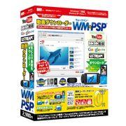 IRT0329 IRT 動画ダウンローダーWM&PSP