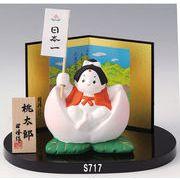 ★端午の節句を飾る★ 陶製の五月人形 【桃太郎】