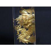 金龍 裏彫り 立体彫刻ペンダントトップ 約35×15mm