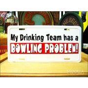 ライセンスプレート 酒飲みとボウリングの問題