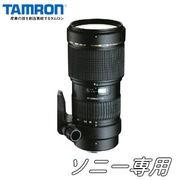 タムロン 望遠ズームレンズ α Aマウント系 SP AF70-200mm F/2.8 Di LD [IF] MACRO (Model A001) (ソ