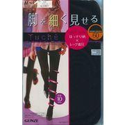 【グンゼ】Tuche LOOK SLIM レッグ着圧×ほっそり柄60デニールタイツ各種