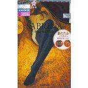 【グンゼ】SABRINA Warm Pile60・80・110デニールタイツ