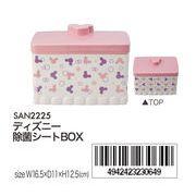 ディズニー除菌シートBOX