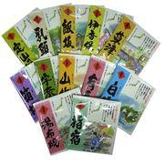 入浴剤 日本全国29箇所温泉めぐり /日本製