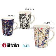 Y) 【イッタラ】 TAIKA マグ 0.4L 全3色