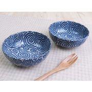 【ありそうでなかったこのサイズ】 藍染の伝統美 たこ唐草 チビ鉢