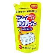 【売れ筋商品】 マイバスクリーナー 詰替用 400ml
