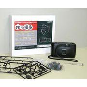 35mm本格的コンパクトカメラ組み立てキット 「作っ撮る」CK-400