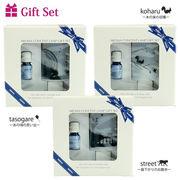 プラスチィック アロマ コンセント ランプ ギフトセット SUN SET Gift Set◆室内照明/アロマランプ