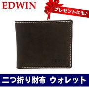 EDWIN エドウィン 二つ折り財布 ウォレット チョコ 0510430-CHOCO 【プレゼントにも♪】