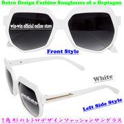 大人気モデル☆多角形レトロデザインの女性用のオシャレなファッションサングラス