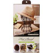 かんたん便利な帽子スタンド/日本製雑貨