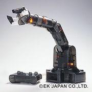 【ロボット工作キット】ロボットアーム2