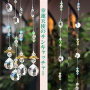 幸運天使のサンキャッチャー20mm【FOREST 天然石 パワーストーン】