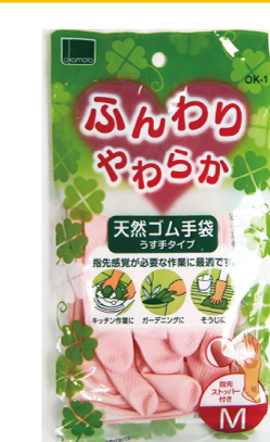 ふんわりやわらか天然ゴム手袋 ピンクM YO-309