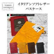 ■東京アンティーク■ パスケース 定期入れ / メトロ