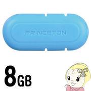 PFU-XMT3/8GB プリンストン スマホ・タブレット用 USBメモリー 8GB
