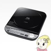 [予約]テスコム IH調理器 ガラストップコート ブラック TIH207