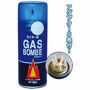 ライター用ガスボンベ40g(アダプター5本付) 29-606