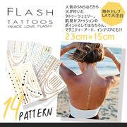 【楽天ランキングNo.1】Gold Flash Tattoo ゴールド フラッシュ タトゥーシール-E 23cm×15cm
