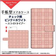 手帳型 スライドタイプ スマホ カバー ケース チェック柄ピンク×ホワイト 【手帳サイズ:iPhone6/6s】
