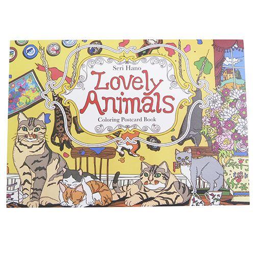 大人の塗り絵 ぬりえカード8枚セット羽野瀬里 Lovely Animal 雑貨 株式