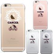 iPhone6 iPhone6S アイフォン ハード クリア ケース カバー シェル ジャケット 蟹座 かに座
