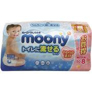 ムーニーおしりふき トイレに流せる 詰替用 50枚×8個パック