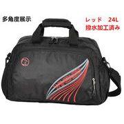 即納 正規代理店 WINPARD【ウィンパード】 WP4318 3色 24L 機能満載なボストンバッグ