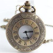 ■懐中時計■   ローマ数字時計