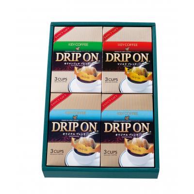 キーコーヒー ドリップコーヒーギフト