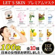 Let's SKIN 日本の女性肌向けの新マスクシート