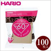 HARIO(ハリオ)V60用ペーパーフィルター01M 100枚 VCF-01-100M