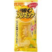 噛むブレスケア レモンミント 25粒 【 小林製薬 】 【 マウスウォッシュ 】