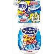 トイレ用ティンクル直射・泡2WAYスプレー本体 【 大日本除虫菊(金鳥) 】