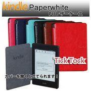 ドロップシッピングOK★Amazon Kindle Paperwhite 3G専用レザーケース TickTock(ティクトク)