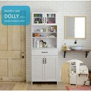 【送料無料】 DOLLY(ドリー) ランドリーラック(45cm幅/60cm幅) WH