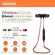 Bluetooth 無線イヤホン ワイヤレス イヤホン Bluetooth 4.2 イヤホン