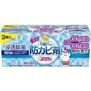 らくハピお風呂の防カビ剤フローラル3個パック 【 アース製薬 】 【 住居洗剤・カビとり剤 】