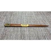 木製 漆塗り 六角箸 木目 鉄刀木 お箸 22.5CM OPP袋付き