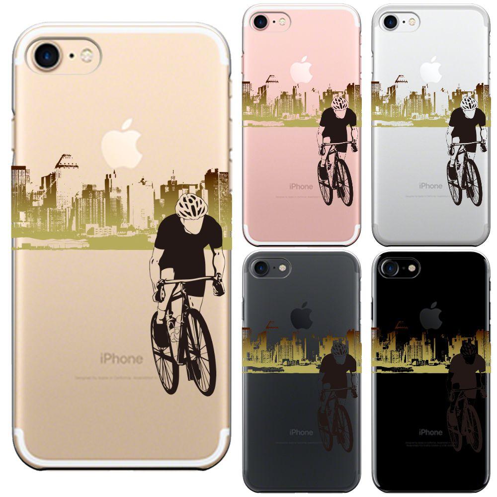 iPhone7 iPhone8 兼用 アイフォン ハード クリアケース カバー シェル スポーツサイクリング 男子2