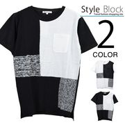 全身ブロッキングニット半袖Tシャツ/sb-255204